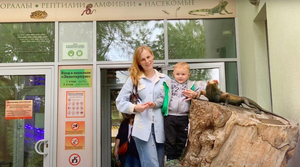 Экскурсия по петербургскому экзотариуму